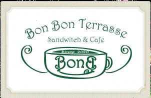 高級食パンで作るサンドイッチ専門店【ボン ボン テラス サンドウィッチ&カフェ】越谷市平方